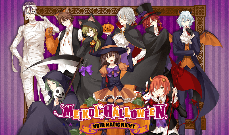 MEIKOI HALLOWEEN NOIR MAGIC NAIGHT